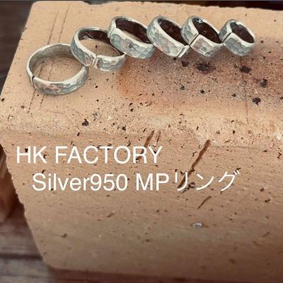 HK factory マウスピースリング